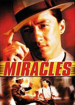 奇迹(粤语/国语)