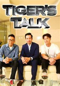 TigersTalk(粤语)