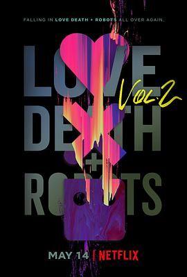 爱,死亡和机器人第二季(英语)