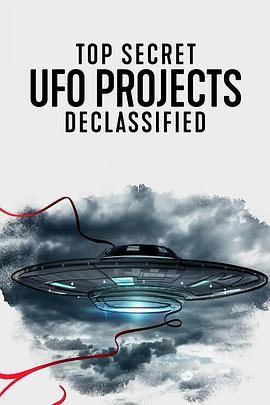 UFO档案:终极解密(英语)